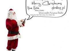 サンタクロースとの会話
