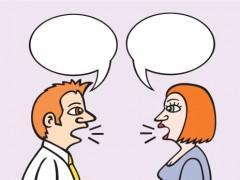 英語とコミュニケーション